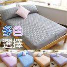 保潔墊 - 單人(單品)五色多選 [床包式 可機洗] 3層抗污 MIT台灣製