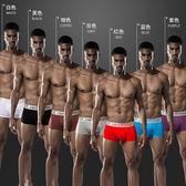 前5男士內褲男平角褲青少年純棉莫代爾性感三角男生四角褲頭男ck01 美芭