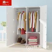 單人塑料衣柜子簡易經濟型簡約現代實木紋臥室衣櫥省空間組裝板式