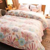 北極絨毛毯珊瑚絨被子加厚夏季法蘭絨床單午睡毯女學生宿舍蓋毯子   歐韓流行館