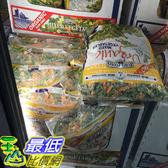 [COSCO代購] 需低溫配送無法超取 BYBEE FOODS 有機冷凍綜合蔬菜 2.27公斤 _C795478