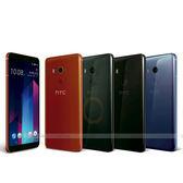 HTC U11+ (4G/64G)【官網登錄送64GB~附保護殼+送螢幕保護貼】