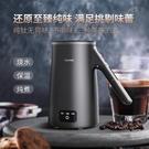 燒水壺 泡茶保溫一體折疊旅行小型迷你電熱水壺【快速出貨】