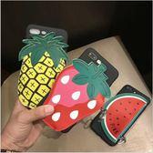 [24hr-現貨快出] iphone 6 6s 7 8 plus 手機殼 水果 零錢包 西瓜 tpu 保護套