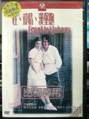 影音專賣店-P09-266-正版DVD-電影【性 愛情 漢堡飽】-艾爾帕西諾 蜜雪兒菲佛 海克特艾利桑多 奈森