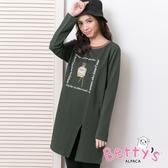 betty's貝蒂思 香水瓶刺繡下擺開衩T-shirt(深綠)