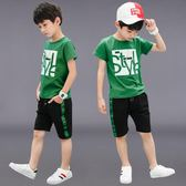 男童套裝2019新款帥氣兒童裝運動兩件套夏季短袖潮洋氣中大童TA7527【極致男人】