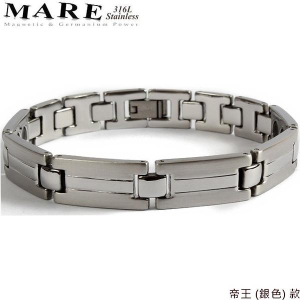 【MARE-316L白鋼】系列: 帝王﹙銀色﹚ 款