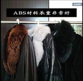 悅享生活宜家用巴吉思成人無痕防滑收納晾衣架黑白衣掛塑料衣撐·9號潮人館