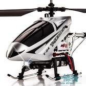 美嘉欣合金耐摔遙控飛機超大兒童成人充電動玩具直升機航拍無人機【一條街】