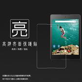 ◇亮面螢幕保護貼 GOOGLE NEXUS 9 平板保護貼 軟性 亮貼 亮面貼 保護膜