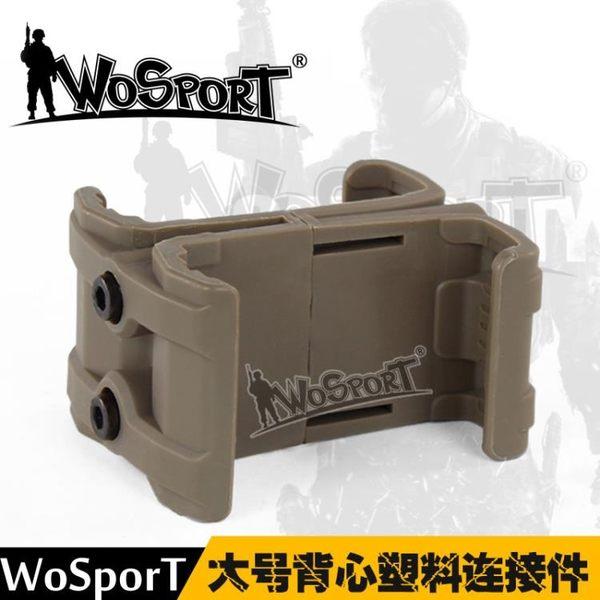【狐狸跑跑】 戰術背心 ABS可快速調節 大號連接件附件裝備
