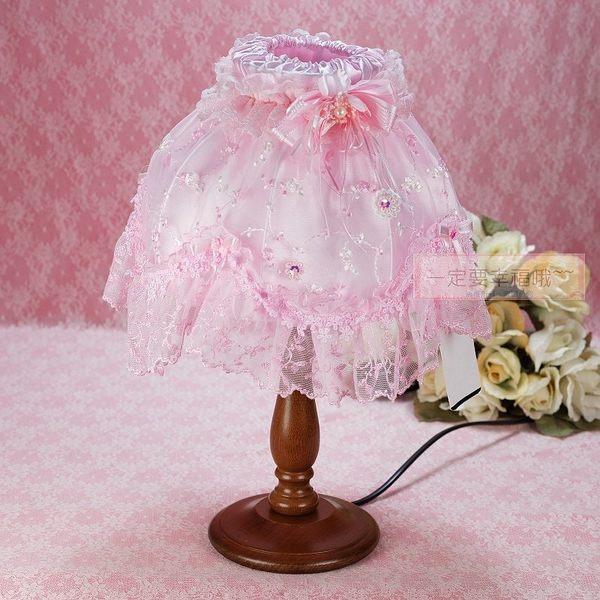 一定要幸福哦~~典雅檯燈(A款)舅仔燈、新娘嫁妝、結婚用品、安床用品