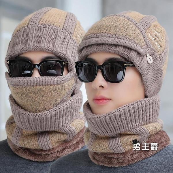 毛帽 帽子男冬天正韓刷毛加厚防風保暖口罩護耳騎車冬季男士針織毛線帽