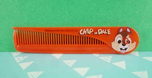 【震撼精品百貨】Chip N Dale_奇奇蒂蒂松鼠~折梳-紅