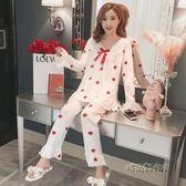 睡衣女春秋季長袖純棉甜美可愛韓版休閒套頭家居服女士薄款套裝「時尚彩虹屋」