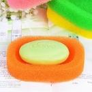 海綿軟皂盒 收納刷洗兩用皂盒CH8145-4 海綿肥皂盒