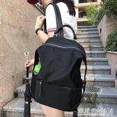 後背包女新款韓版潮牛津布大容量百搭帆布書包旅行包旅游背包 雙十二全館免運