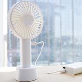隨身風扇 電風扇 桌扇 手拿扇 三段式 便攜式 大風量 兩用 USB充電 手持兩用風扇【S014】生活家精品