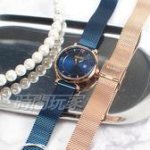 MANGO 優雅女伶 數字時刻 任意搭配 女錶 防水手錶 不銹鋼 快拆米蘭帶套組 藍色 MA6748L-55R