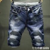 五分褲~ 夏季牛仔短褲男薄款彈力男士中褲子男破洞五分褲黑灰色韓版潮流