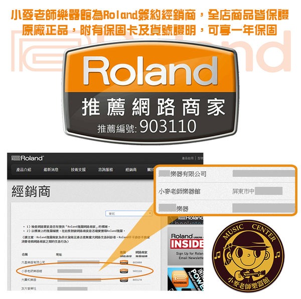 【小麥老師 樂器館】現貨!!! 樂蘭 Roland CUBE LITE Monitor 2.1聲道監聽 音箱 音響 喇叭