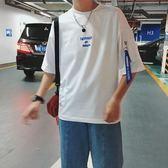 夏季日系男士短袖t恤圓領寬鬆5五分袖男中袖7七分袖半袖衣服潮流『潮流世家』