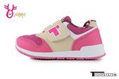 TOPUONE 中大童 超輕量 內裡柔軟 運動鞋 慢跑鞋 MIT 台灣製 H7843#桃紅◆OSOME奧森鞋業