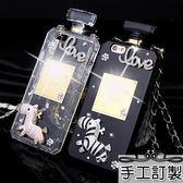 蘋果 iPhone8 Plus iPhone7 Plus iPhone6s iPhoneX LOVE斑馬 香水瓶 手機殼 水鑽殼 客製化 訂做 附掛繩