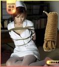 BDSM 情趣用品 虐戀道具 工藝編織加強麻繩﹝10米長﹞