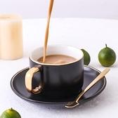 咖啡杯碟套裝陶瓷咖啡杯具帶勺北歐式家用杯子套裝創意輕奢華早餐杯下午茶杯碟 雲朵