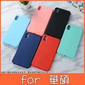 華碩 ZenFone 5 ZE620KL ZenFone5Z ZS620KL 皮手感軟殼 手機殼 全包邊 軟殼 簡約 素面 保護殼