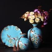 美式復古陶瓷花瓶盤子歐式客廳玄關酒柜裝飾品擺件現代創意花插·樂享生活館liv