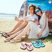 人字拖女士防滑平底夾腳沙灘涼拖鞋