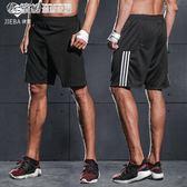 五分褲 跑步運動短褲男夏季速干訓練健身籃球休閒寬鬆褲中褲 「繽紛創意家居」