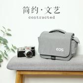 相機包佳能相機包單反微單便攜可愛側背男女攝影背包M6M100M5080D200D 聖誕交換禮物