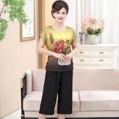 夏裝套裝40-50歲中老年女裝短袖t恤上衣中年女大碼時尚兩件套