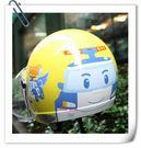 卡通安全帽,兒童安全帽,K856,K857,波力#2/黃