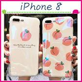 Apple iPhone8 4.7吋 Plus 5.5吋 藍光背蓋 水蜜桃手機套 桃子保護套 Peach手機殼 全包邊保護殼