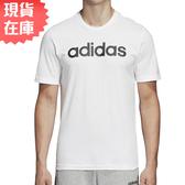 【現貨】Adidas ESSENTIALS LINEAR 男裝 上衣 短袖 休閒 純棉 白【運動世界】DQ3056