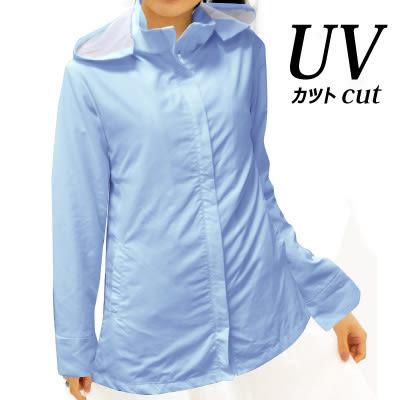 SUPER COOL-休閒遮陽外套-藍色|防曬外套 抗UV外套【mocodo 魔法豆】