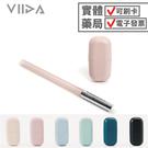 【VIIDA】 UiU 環保便攜吸管(S)(L) 多款可選 環保吸管