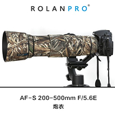 ROLANPRO 若蘭 Nikon AF-S 200-500mm F/5.6E 大砲砲衣 飛羽 錄影 配件