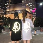 闺蜜装-2020新款韓版美少女反光短袖T恤女夏季中長款寬鬆大碼體恤閨蜜裝