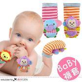 立體動物造型條紋寶寶襪套 玩具 一對