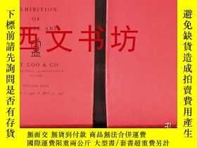 二手書博民逛書店【罕見】 1941年平裝 Exhibition of Chine