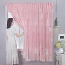 窗簾 簡易窗簾 免打孔安裝 魔術貼臥室遮...