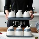 日式雪花釉陶瓷調味罐套裝家用廚房調味盒防潮糖鹽罐