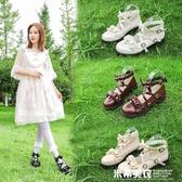 日系洛麗塔lolita厚底女鞋可愛蘿莉淺口圓頭娃娃鞋原宿軟妹小皮鞋 米希美衣