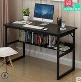 電腦桌臺式家用簡約經濟型書桌